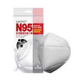 萊潔 N95醫療防護口罩-白2入 【康是美】