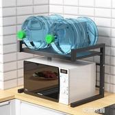 可伸縮廚房置物架雙層家用台面桌面收納用品電飯煲烤箱微波爐架子QM『艾麗花園』