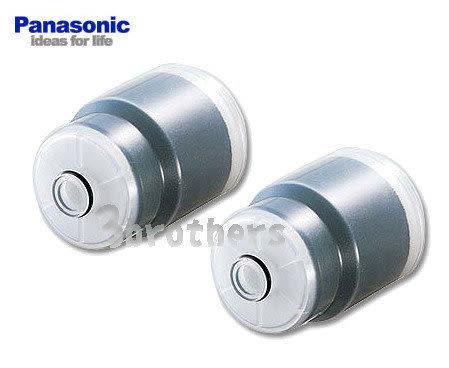 『Panasonic』☆ 國際牌 水龍頭型濾水器濾心 P-225JRC *1盒(2入) 適用PJ-225R **免運費**