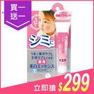 日本COSMO 胎盤素白肌精華液20g【...