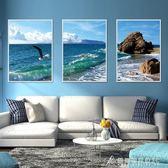 壁畫 客廳裝飾畫沙發背景牆現代簡約大氣高檔掛畫北歐風格三聯臥室壁畫 酷斯特數位3c igo
