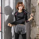 健身衣女長袖瑜伽服上衣戶外運動跑步t恤速干【步行者戶外生活館】