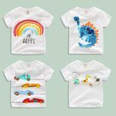 女童短袖 寶寶短袖T恤夏裝男童女童童裝兒童卡通圓領上衣tx-8203 【童趣屋】