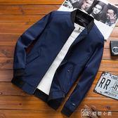 外套 新款男士外套秋季潮流修身帥氣學生休閒衣服薄款夾克男裝9988 全網最低價