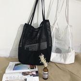 韓版網格手提包購物袋網眼鏤空沙灘包帆布單肩女包包〖夢露時尚女裝〗