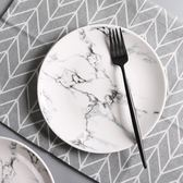 創意大理石紋盤北歐陶瓷盤子西餐盤