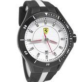 【僾瑪精品】法拉利 Scuderia Ferrar 時尚賽車石英腕錶-黑x白/45mm/FA0830104