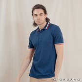【GIORDANO】男裝素色線條拼接POLO衫 - 64 雪花深鯨魚藍