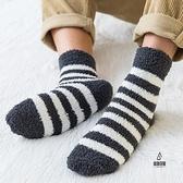 5雙裝 珊瑚絨襪子男中筒毛絨冬天厚款男襪冬季睡覺襪日系加厚保暖睡眠襪【愛物及屋】