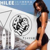 HILEE沖浪板槳板專業競速加強加厚全地形新手競速SUP 英雄聯盟MBS