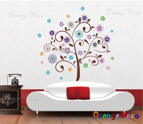 壁貼【橘果設計】花紋樹 DIY組合壁貼/牆貼/壁紙/客廳臥室浴室幼稚園室內設計裝潢