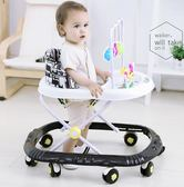 嬰兒童寶寶學步車多功能防側翻6/7-18個月手推可坐可折疊學助步車igo   琉璃美衣