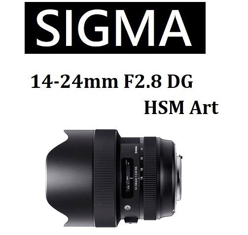 名揚數位 SIGMA 14-24mm F2.8 DG ART 恆定光圈超廣角鏡頭 恆伸公司貨 (分12/24期0利率)