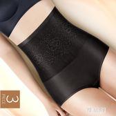 高腰收腹內褲女純棉襠塑身神器小蠻腰產后塑形束腰收復提臀小肚子 BP741【 雅居屋 】