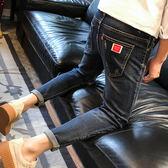 九分牛仔褲男韓版修身小腳褲九分褲男褲子 東京衣櫃