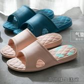 拖鞋女夏室內情侶軟底防滑浴室拖鞋 易樂購生活館