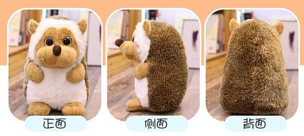 【20公分】森林小刺蝟娃娃 玩偶 聖誕節交換禮物 生日禮物 辦公室餐廳ZAKKA擺設 兒童節禮物