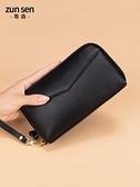 手拿包 頭層牛皮手包女新款長款錢包女大容量女士手拿包真皮手抓包 瑪麗蘇