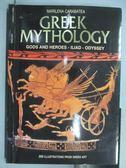 【書寶二手書T9/翻譯小說_PEA】Greek Mythology