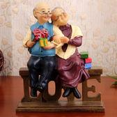 創意送媽媽母親節生日禮物特別實用溫馨送給爺爺奶奶老人父親爸爸