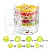 家用小型220v乾果機食品水果茶蔬菜肉類脫水風吹干機器食物烘干機烘烤 nm3341 【VIKI菈菈】