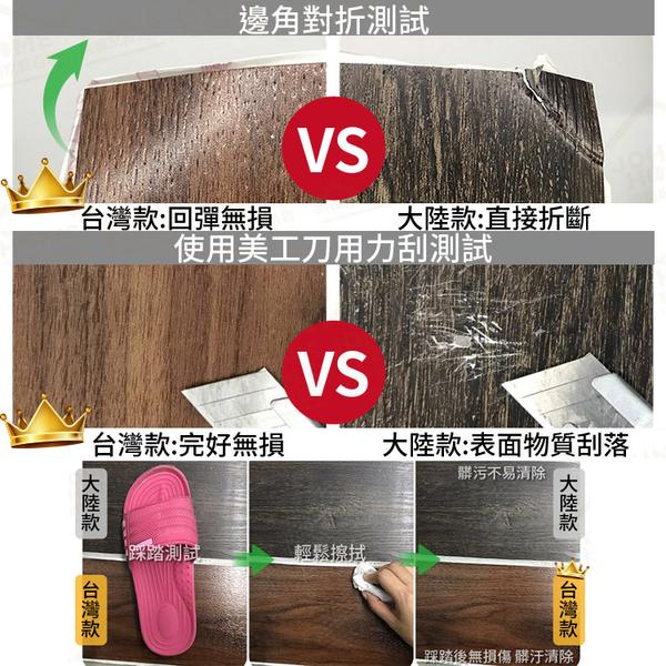 奈米超耐磨自黏木紋地板 12片裝 台灣製 SGS 耐用防刮防水阻燃【AH06020】《約翰家庭百貨