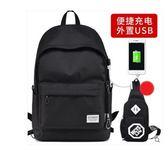 休閒後背包簡約旅行背包電腦學生校園書包時尚潮流