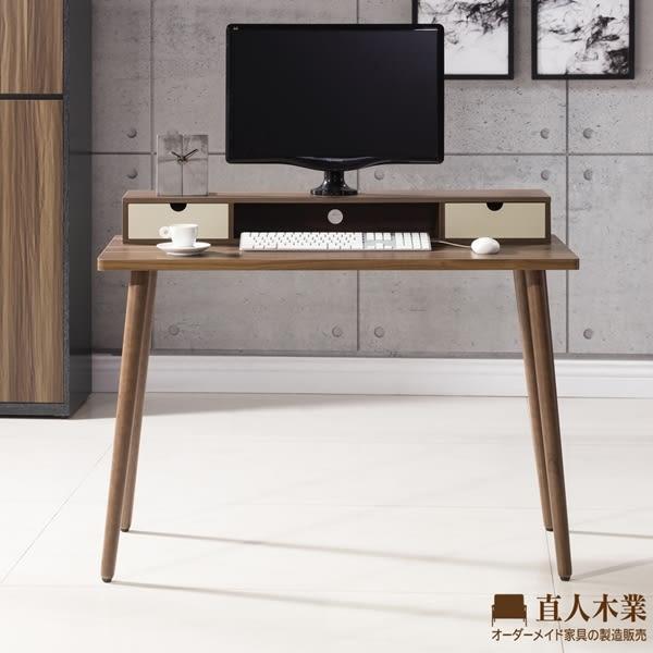 日本直人木業-簡約生活收納書桌(3分鐘簡單組立四隻腳)