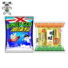 旺旺 仙貝 香米餅24g / 浪味仙 田園蔬菜口味20g 米果米餅洋芋片零食小包裝