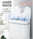 垃圾桶 智慧垃圾桶家用客廳衛生間廚房創意自動感應帶蓋廁所電動拉圾桶筒 3C公社YYP