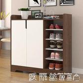鞋櫃多功能簡易鞋架經濟型組裝省空間簡約現代家用門廳玄關櫃 愛麗絲精品igo