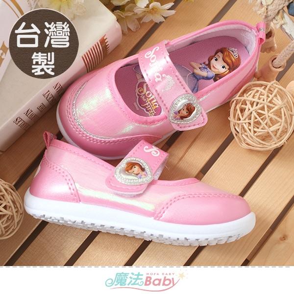 女童鞋 台灣製蘇菲亞公主正版幼兒園鞋 魔法Baby