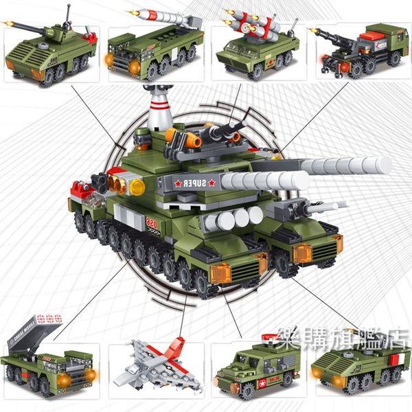 組裝積木兒童益智玩具樂高積木男孩子坦克軍事模型7小學生6-12歲8組裝禮物