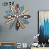 掛鐘客廳北歐簡約創意時鐘客廳現代家用石英鐘表個性裝飾靜音 NMS蘿莉小腳丫