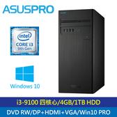 【ASUS 華碩】ASUSPRO D340MC-I39100002R 商用桌上型電腦