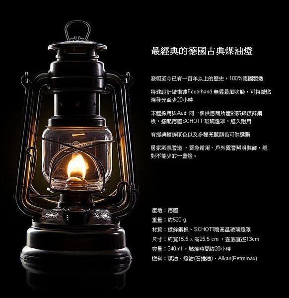 丹大戶外【FEUERHAND】德國火手燈BABY SPECIAL 276古典煤油燈/露營氣氛燈/叢林綠276-GRUN