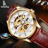 手錶男士 機械錶 男錶全自動中學生防水夜光潮流鏤空運動腕錶