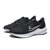 NIKE 慢跑鞋 DOWNSHIFTER 11 黑白 輕量 網布 透氣 健身 男 (布魯克林) CW3411-006