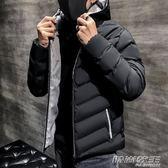 冬季棉衣男裝棉襖男新款羽絨衣服學生帥氣冬天外套男士棉服潮  時尚教主