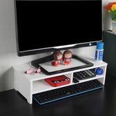 螢幕架電腦顯示器增高架子辦公桌面置物架      SQ12101『時尚玩家』TW