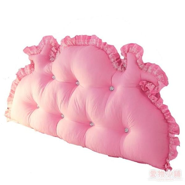 韓式床頭靠墊三角靠墊床上靠背公主靠枕雙人長靠枕軟包墊可拆洗