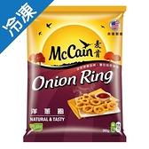 McCain麥肯冷凍洋蔥圈350g/包【愛買冷凍】