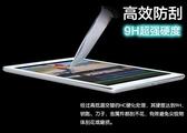 【世明國際】9H玻璃貼 三星 Tab 3 7.0 強化玻璃貼T211 鋼化玻璃膜 防刮防爆 9H