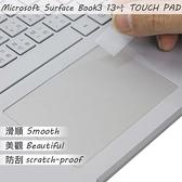 【Ezstick】Microsoft Surface Book 3 13吋 TOUCH PAD 觸控板 保護貼