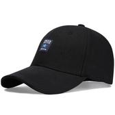 棒球帽帽子男士夏天棒球帽休閒百搭正韓潮人太陽鴨舌帽女英倫防曬遮陽帽 快速出貨