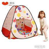 澳樂兒童帳篷游戲屋小帳篷玩具小孩室內海洋球池 嬰兒寶寶波波池 IGO