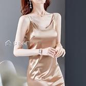 襯裙V領吊帶裙女修身內搭襯裙季打底裙內穿中長款絲綢緞面背心裙女 雙十一鉅惠