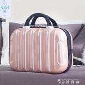 韓版可愛14化妝手提箱子小行李箱男16皮箱18拉桿登機箱女迷你20寸  WD 時尚潮流
