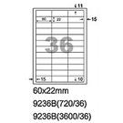阿波羅 9236B A4 雷射噴墨影印自黏標籤貼紙 36格 60x22mm 20大張入