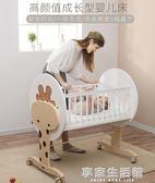 法國babysing嬰兒床實木多功能新生兒床進口實木嬰兒床可拼接大床-享家生活館 IGO
